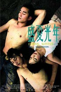 EternalSummer-poster001