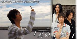 tsubasa-no-kakera000esq83