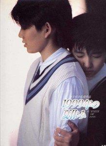 199901 - Copy