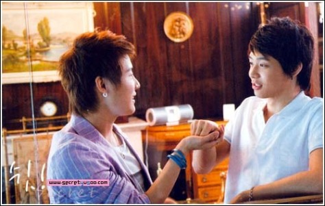 list yoosu73