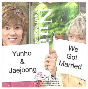 yunjaegetmarried