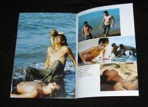 090309dphotobook