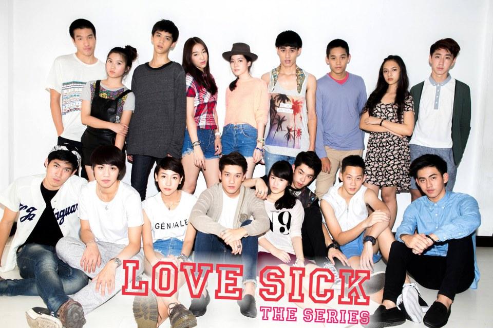 lovesick serie