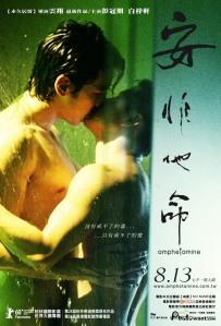936full-amphetamine-poster