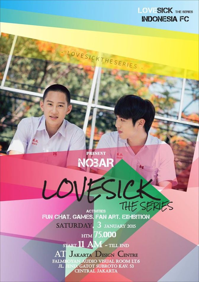 BL News; LoveSick Indonesia First Gathering