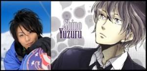 Shino-Hiro-act-500x243