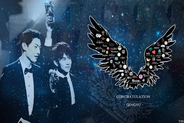 Summary 160410 QingYu Moment – The 4th V Chart Awards