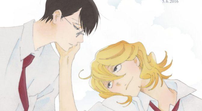 BL Updates: Dokyuusei & Fudanshi Koukou Seikatsu Anime