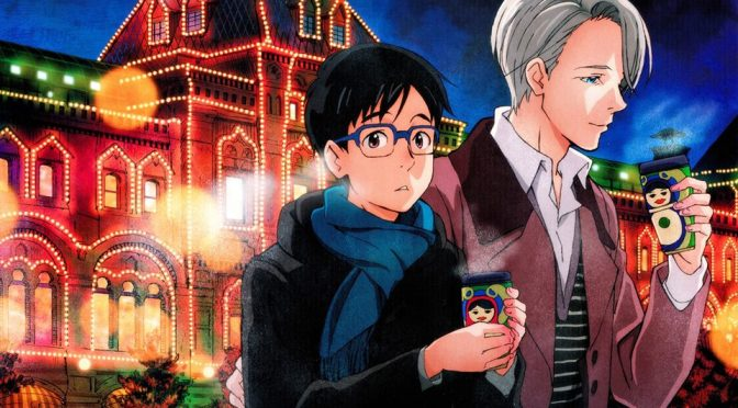 Review:  Yuri On Ice