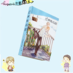 angelina world is sweet 21447786794773_261_m