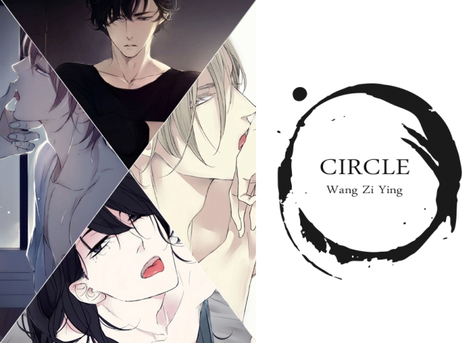 Review : Circle
