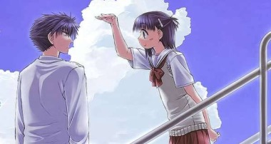 Review : Prunus Girl