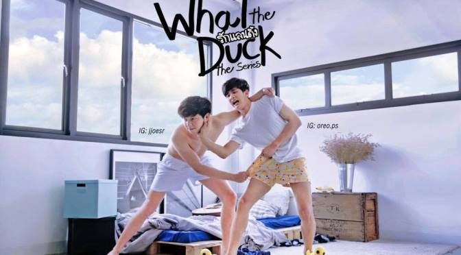 BL News: What the Duck, in between seasons,  & HIStory S2