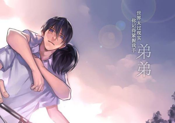 Recommendation and Review: Brother by Ren Ti Gu Jia