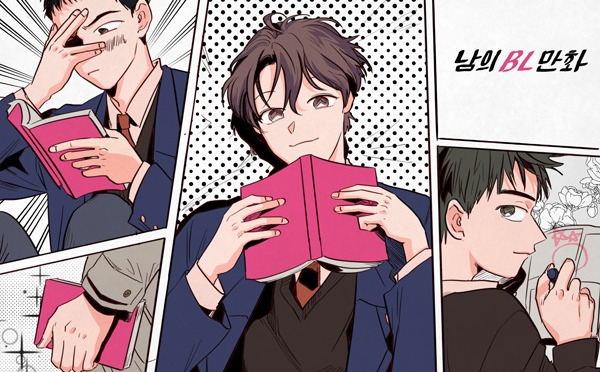 BL Recommendation: Someone's else BL Manhwa