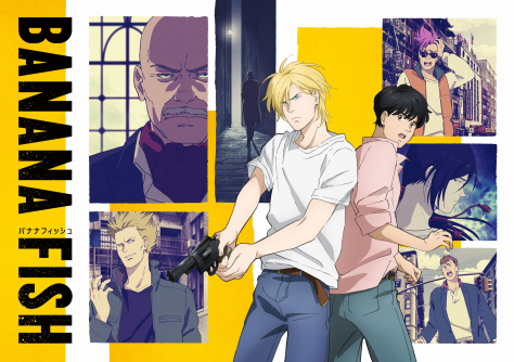 Banana_Fish_Titular_Art