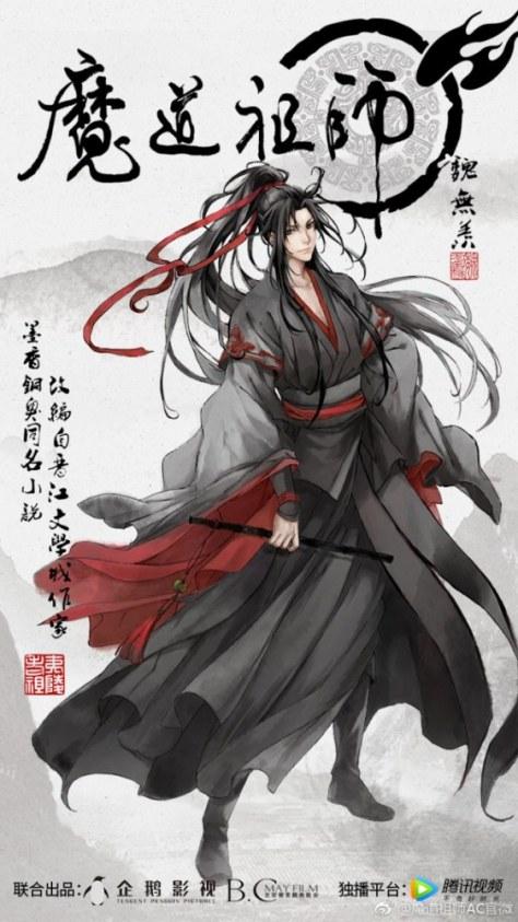 mo_dao_zu_shi_1231
